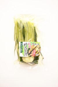 野沢菜漬けわさび風味